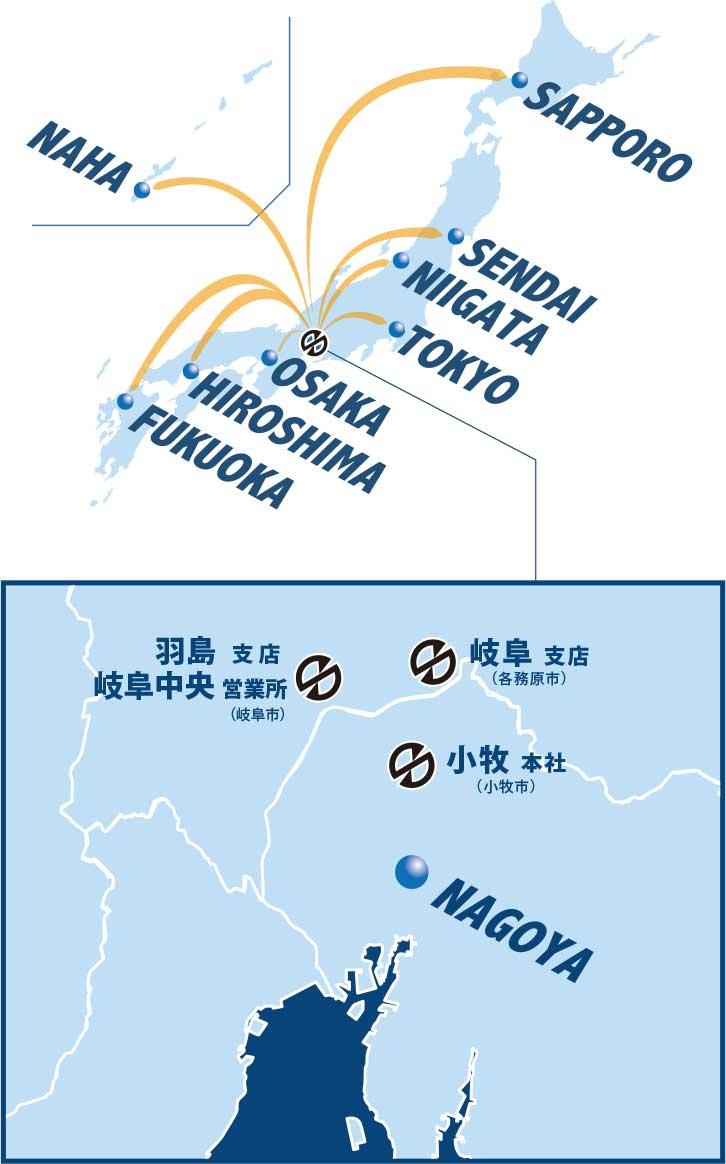 中京商運アクセスマップ